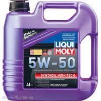 Моторное масло Liqui Moly Synthoil High Tech 5W-50 4л
