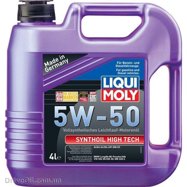 Моторное масло Liqui Moly Synthoil High Tech 5W-50 4 л